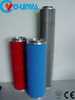 Stainless Steel H Series Compressed Air Filter Housing